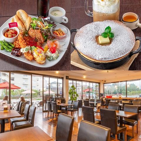 Nanakuma Cafe