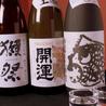 焼き鳥 居酒屋 颯花のおすすめポイント3