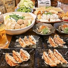 餃子道場 新松田駅前店のコース写真