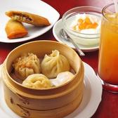 香港亭 明大前のおすすめ料理2