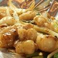 料理メニュー写真牛ホルモン塩(タレ)焼き