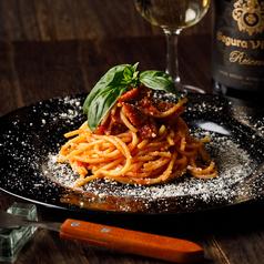 茄子と粗挽肉のラグーパスタ