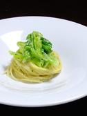 ラ・プリマヴォルタのおすすめ料理2
