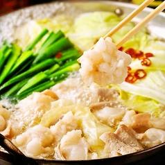 和食Dining 黒田 新宿店のおすすめ料理1