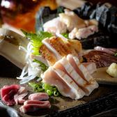 鶏豚きっちん 渋谷道玄坂店のおすすめ料理3