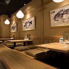 築地 日本海 新宿西口店の雰囲気1