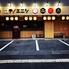 創作居酒屋 コチノエニシ 東風の縁 大在店のロゴ