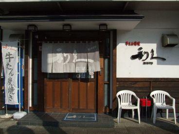 牛たん炭焼 利久 泉本店の雰囲気1