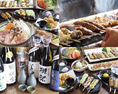 一本一本丁寧に焼き上げた串焼と美味しいお酒をご堪能ください♪
