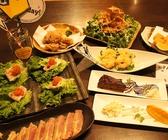 炭火居酒屋 D'riseのおすすめ料理3