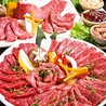 焼肉 南光園 オークラ店のおすすめポイント3