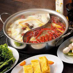 火鍋 蒙古苑 新宿のおすすめ料理1