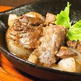 海ぶね ミウイ橋本店のおすすめ料理3