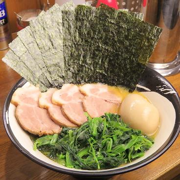 家系ラーメン 丸武家のおすすめ料理1