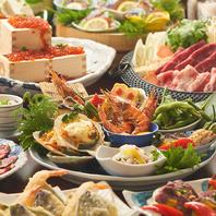 飲み放題付き宴会コースはクーポンで4000円~ご用意!