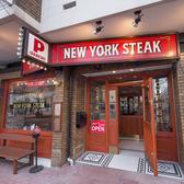 ニューヨークステーキ 長住店の雰囲気3