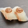 料理メニュー写真鮨 大地監修「真鯛の香る胡麻醤油のせ」