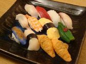 寿司 まさ庄のおすすめ料理2