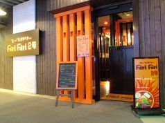 スープカレー hirihiri 2号のおすすめポイント1
