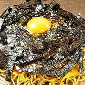 五エ門 胡町本店のおすすめ料理2