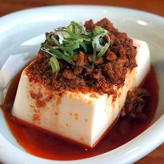 ピリ辛台湾豆腐
