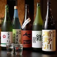 こだわり日本酒・焼酎など多数ご用意!