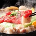 料理メニュー写真博多明太子もつ鍋