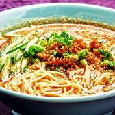 中国料理 安記 土橋店のおすすめ料理3