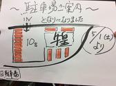 焼肉牛皇 石川庵の雰囲気3