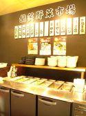 鍋笑 加古川店の雰囲気2