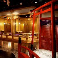 京の風情漂う店内でゆったりのんびりお寛ぎくださいませ