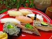 すしとめのおすすめ料理2