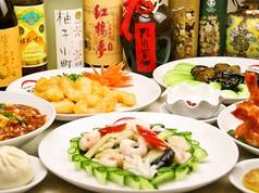 本格中国料理 せい華のおすすめ料理1