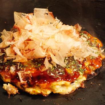 おこのみやき とみや 大阪駅前第1ビル店のおすすめ料理1