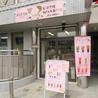 A'LITTLE アリトル タピオカ 国分寺駅前店のおすすめポイント1