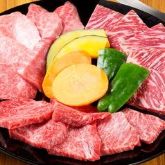 焼肉 たじま 藤沢のおすすめ料理1