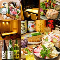 全席完全個室×和食 【銀座 遊膳まい】の写真