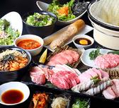 すみか 月寒中央店のおすすめ料理2