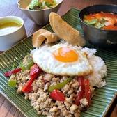 Asian Cafe&Diner Vivid Ajia