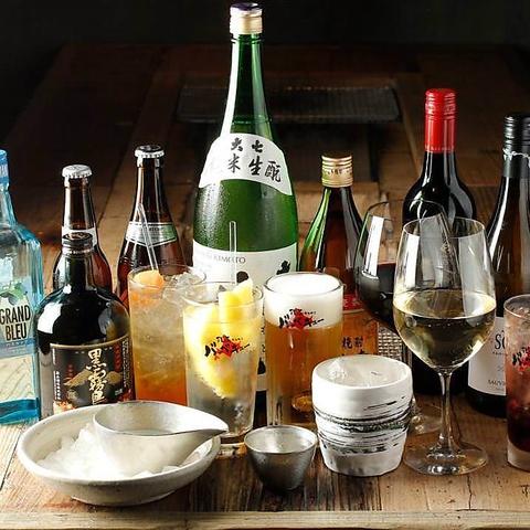 女性にも大人気な単品飲み放題☆2時間1800円(税込)ハイボールに生ビール 北海道限定ドリンクも