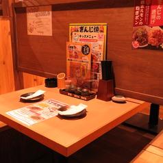お好み焼 もんじゃ焼 ももたろう 伏見桃山店の特集写真