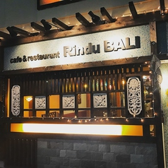 Cafe&Restaurant Rindu BALIの写真