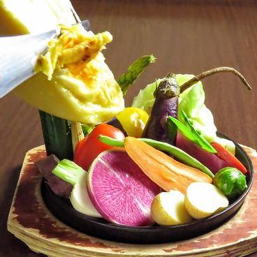 ルンゴカーニバル ハウスダイニング 南3条 総本店のおすすめ料理1