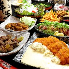 ぢどり亭 谷四店のおすすめ料理1