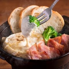 料理メニュー写真■カマンベールフォンデュ
