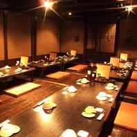 和の趣あふれる完全個室は最大40名迄。