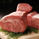 焼肉の牛太 本陣 心斎橋店のおすすめ料理3