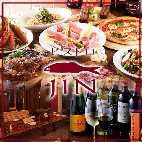 オリエンタルホテルで修業を積んだシェフが作るワインと料理が自慢の『ビストロバル』