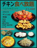 75chacha 新大久保2号店のおすすめ料理3