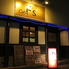 cafe&dining Bar F'sのロゴ